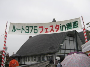 Img_2230